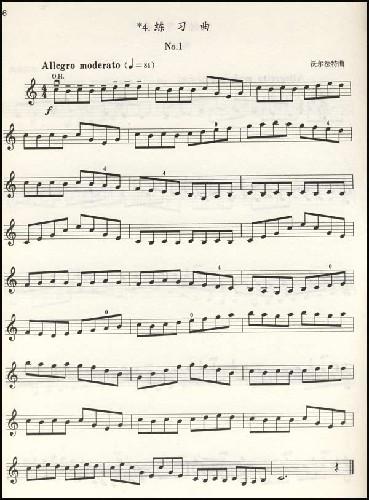 小提琴考级曲目 全国小提琴演奏考级作品集 全国小提琴演奏考级作品