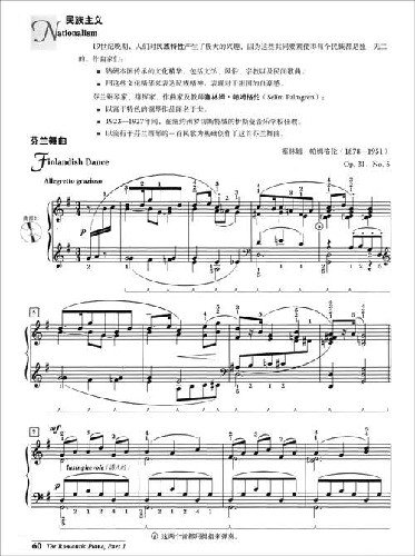 海顿c大调奏鸣曲谱子