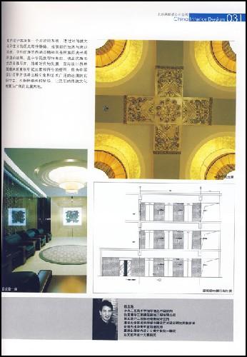 北京银行总行  盐城市行政中心  青岛海尔厂区平板电视办公楼  广州