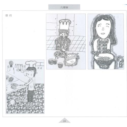 儿童学线描画:人物篇 [平装]