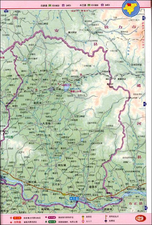 黑龙江省地图册:亚马逊:图书