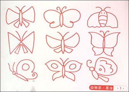 简单花朵画法 幼儿学画花卉简笔画_可可简笔画