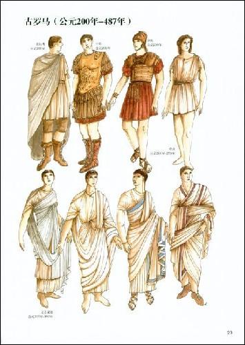 西方服装通史经典图鉴