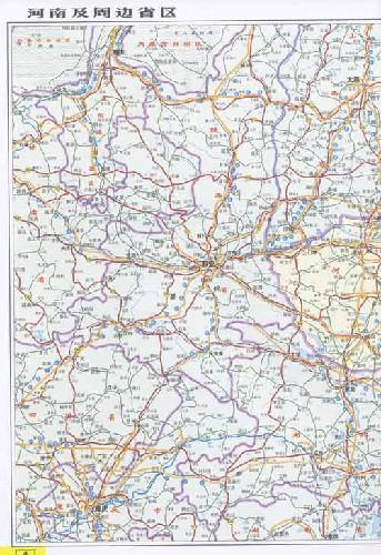 河南及周边地区公路里程地图册:亚马逊:图书