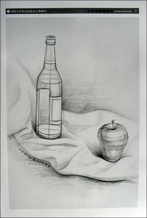 素描石膏几何体写生图片