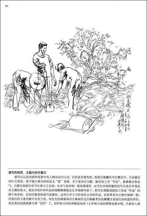 小学生抗战70周年手绘图