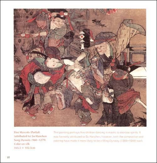 中国古代儿童生活画:亚马逊:图书