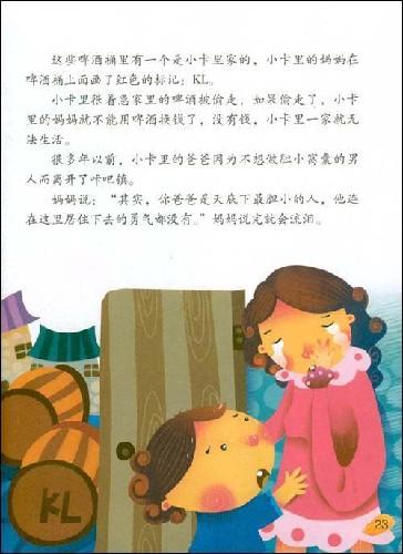江苏太仓,中国作家协会会员, 《鼹鼠的月亮河》《木偶的森林》