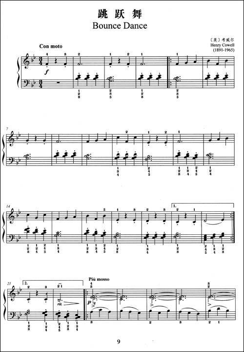 乡村的傍晚 12 小奏鸣曲 i 风笛 ii 舞曲 iii 终曲 13 降a小调圆舞曲图片