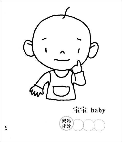 有一个幼儿舞蹈歌词是.我是一个小画家,手拿画笔来画画,从左.