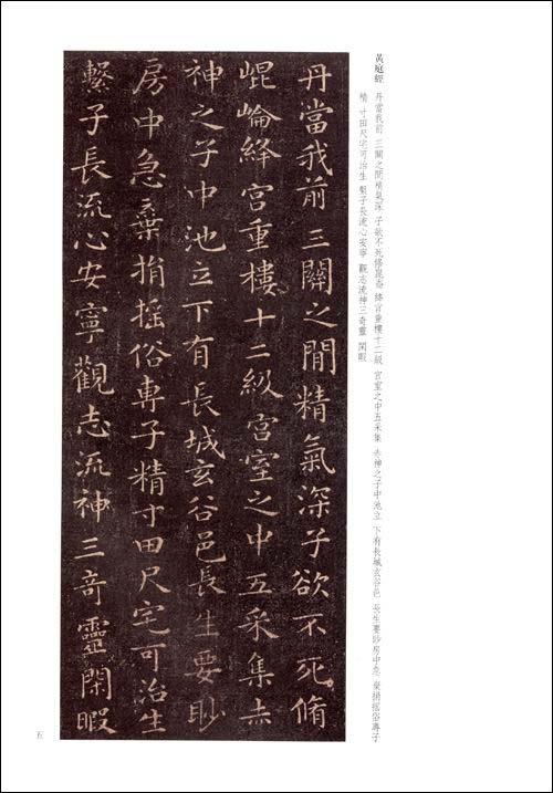 王羲之书法全集