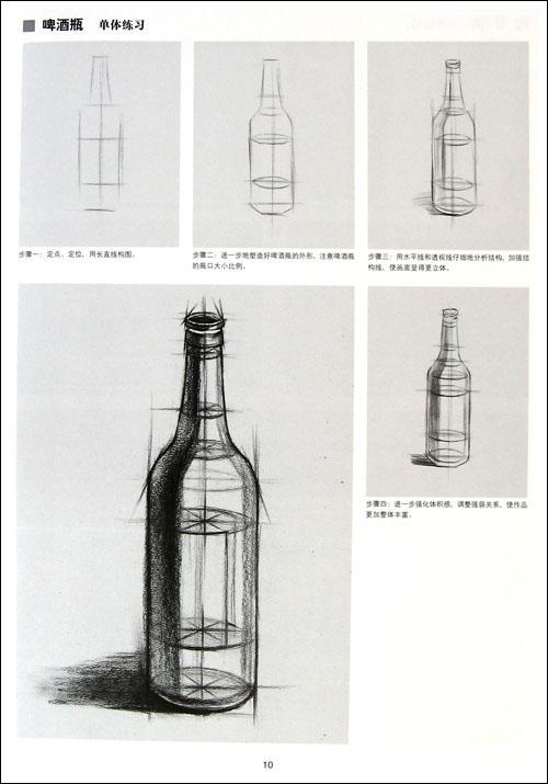 单个静物结构素描_单个罐子静物素描