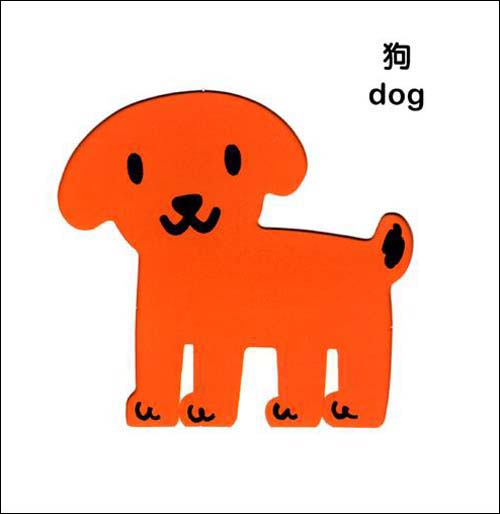 动物动物捉迷藏:亚马逊:图书