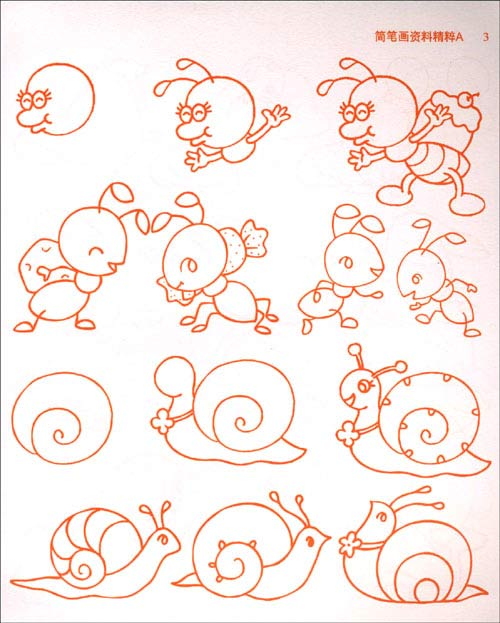 2011年 花卉水果简笔画大全图片_动物精品花纹边框模板,特色建筑用