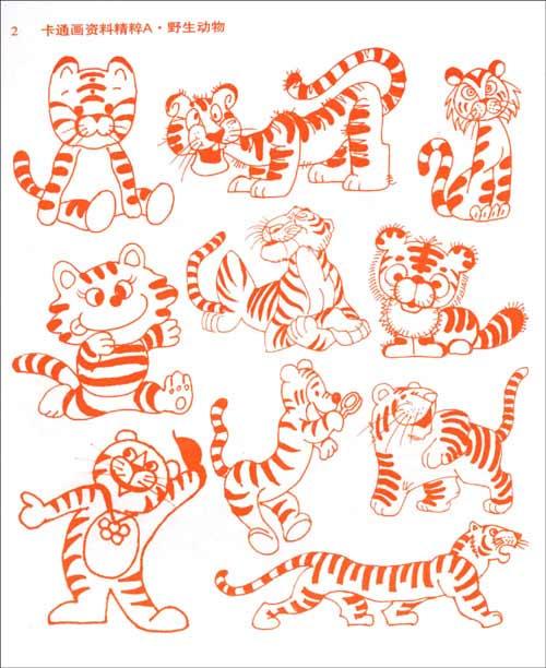 海洋动物可爱卡通画-可爱海洋动物简笔画,卡通画图片大全可爱,可爱的