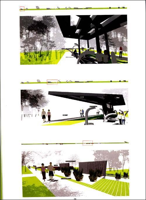 目录   上册 城市空间景观 广州市新电视塔广场公园 广州西塔景观