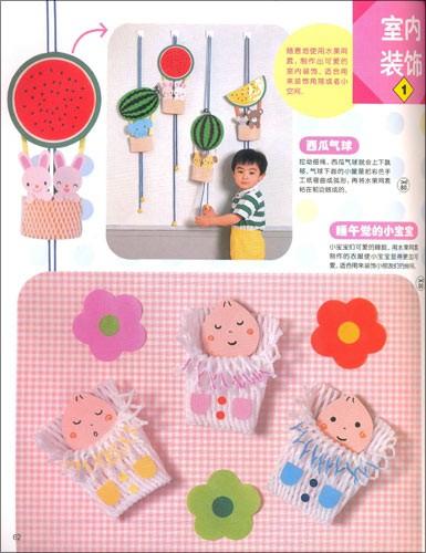 室内装饰 变废为宝材料六 酸奶瓶 可爱的小动物 迷你吉祥物 变废为宝