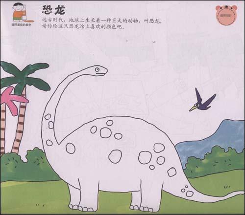 幼儿潜能开发:5岁绘画(幼儿园学前班专用)