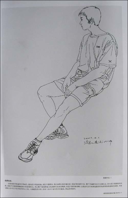 简笔画 手绘 素描 线稿 500_773 竖版 竖屏