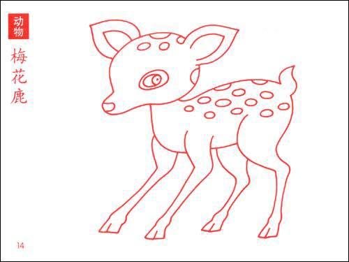 幼儿园手指印画仙人掌图片展示