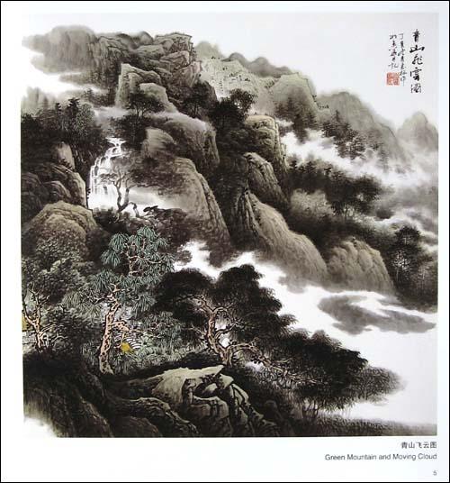 廖志标工笔重彩山水作品选(中国画精品系列丛书)