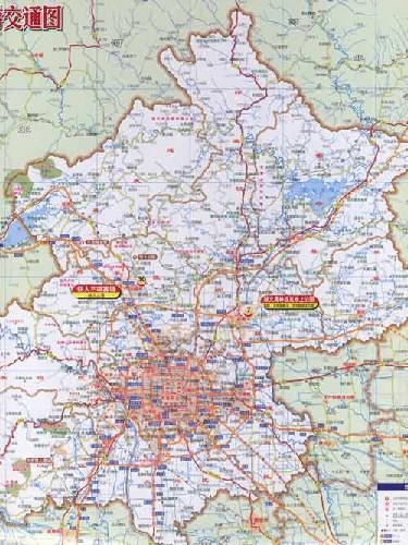 2008北京city城市地图 [平装]