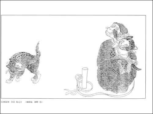《名家工笔动物示范作品》是《历代经典中国画