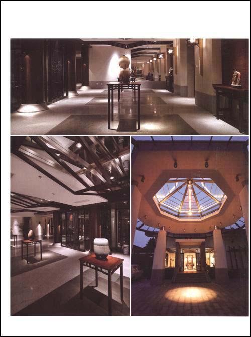 2008年中国室内设计大赛获奖作品集:商业:亚马逊