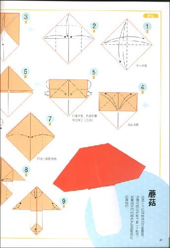 幼儿园实用折纸3:四季篇