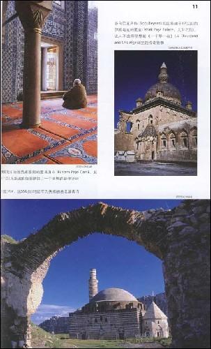 Lonely Planet旅行指南系列:土耳其
