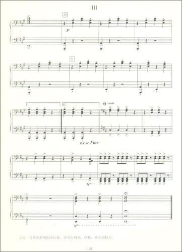 找朋友钢琴乐谱简谱