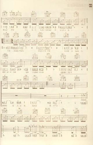 橄榄枝音乐c调歌谱