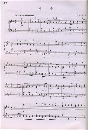 钢琴基础教程2(修订版)图片