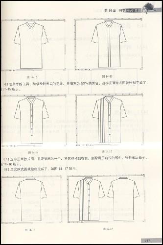 x3中文版服装创意设计(附光盘1张)