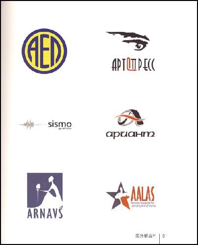 淘宝网满49包邮 创意无限·设计图典系列:vi设计手册 许建伟