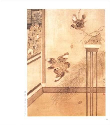 陈林 工笔花鸟画精品集 当代工笔画唯美新势力