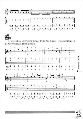 四弦吉他的谱子
