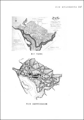 城市手绘招贴图