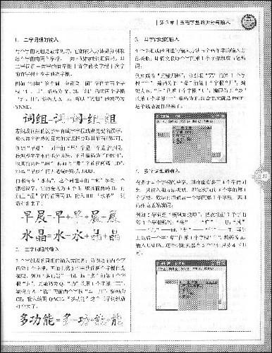 word新建报告模板