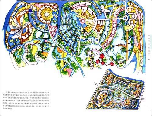 回至 景观建筑设计手绘传达 (平装)