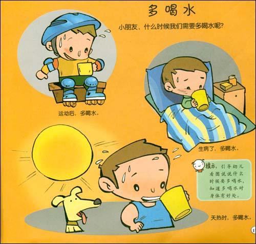 爱护玩具的卡通图片