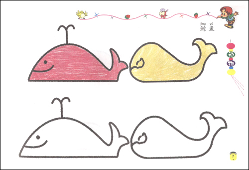 目录 宝宝图画-植物 宝宝图画-动物 宝宝图画-交通风景 宝宝图画