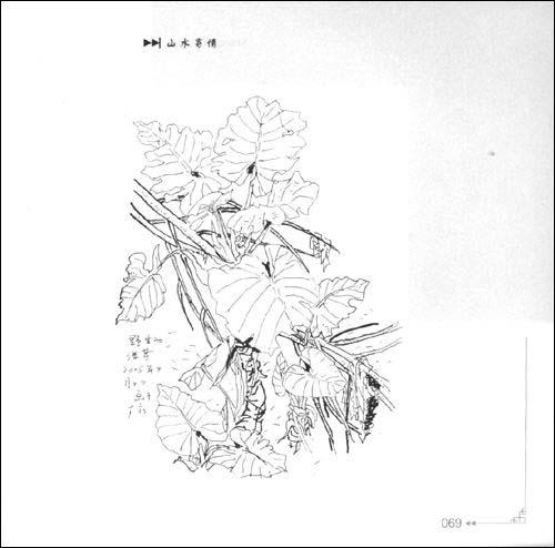 《旅行景物速写》(辽宁美术出版社)图片