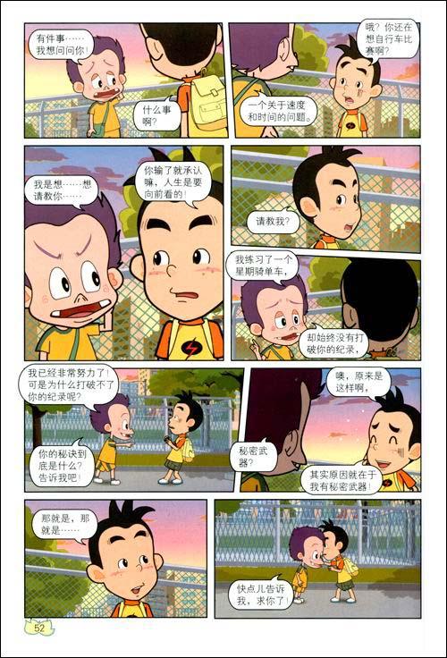 儿童插画多少钱一张