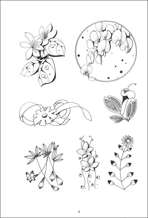 好看的纹样图案大全-边框图片大全简单好看,花纹设计图案大全图片