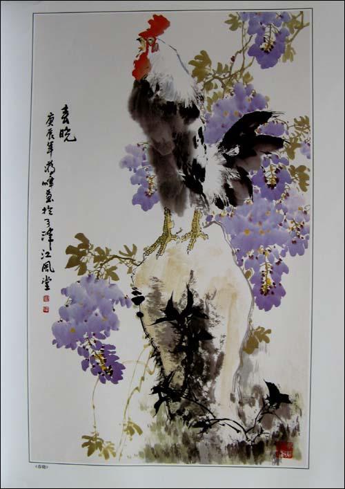 大写意紫藤的画法_国画大写意紫藤_大写意牡丹的画法