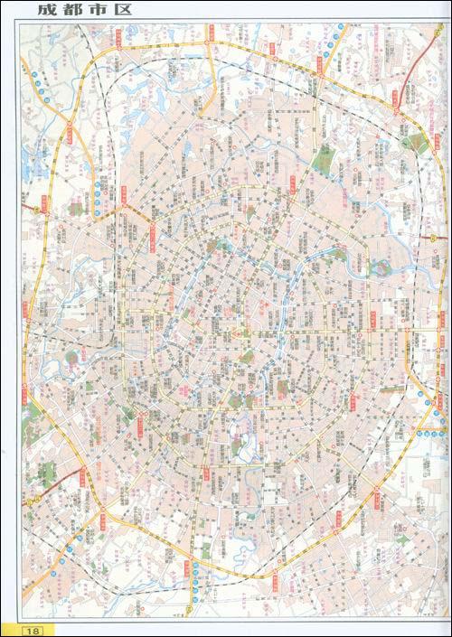 区重庆公路里程地图册 山东省地图出版社 图书 亚马逊 -2009四川及