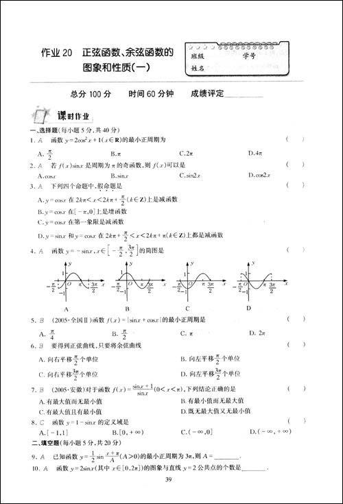 数学公式闺蜜头像多人