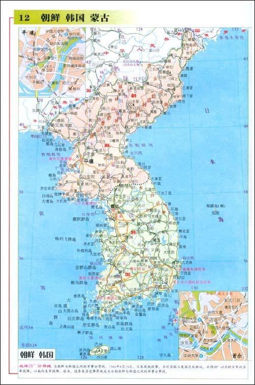7//湖南地图出版社