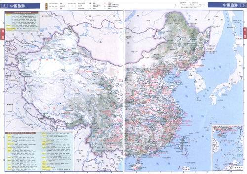 中国高速公路及城乡公路网地图集 便携详查版 2009年新版 山东省地图